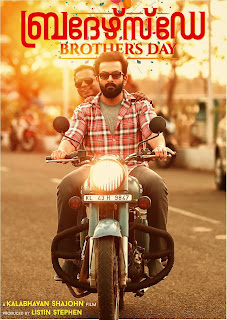 Brother's Day 2019 Malayalam 720p WEB-DL 1.4GB With Subtitle
