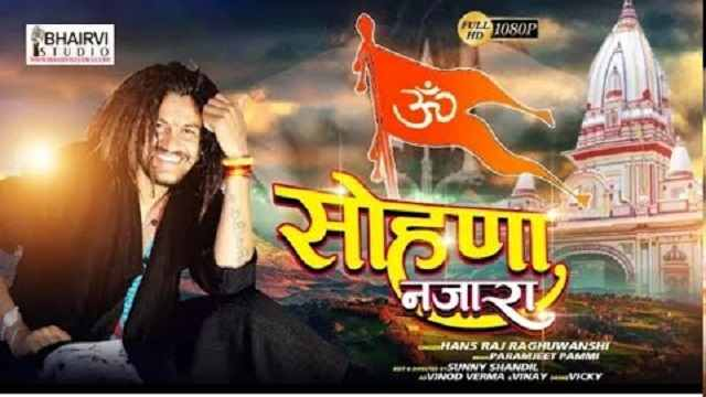 Sohna Najara Tere Bhawna Da mp3 download - Hansraj Raghuwansi  ~ Gaana Himachali