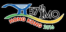 الاولمبياد الدولي السابع و الخمسين 57 للرياضيات 2016