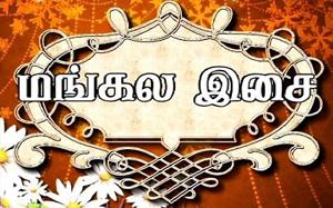 Mangala Isai   Kaanum Pongal 2016   17/01/2016
