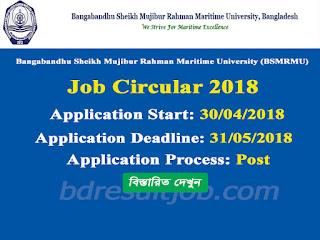 Bangabandhu Sheikh Mujibur Rahman Maritime University (BSMRMU) Job Circular 2018