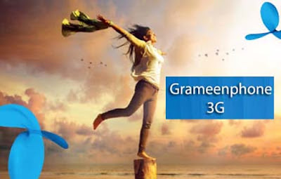 Grameenphone ALL 3G Internet Packages List