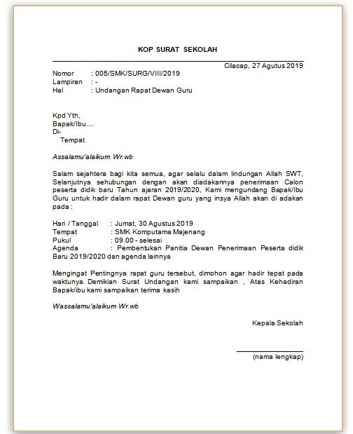 contoh surat undangan rapat guru