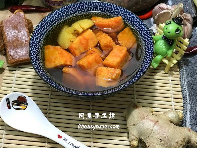 番薯糖水【港式甜品】 - 阿里手工坊