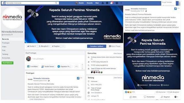 Fanspage Ninmedia Transponder Kedua Ninmedia Frekuensi 12560 Hilang