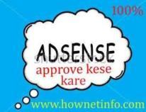 How To approve adsense in hindi