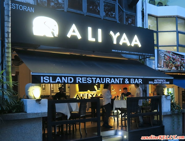Review: A LI YAA Sri Lankan Cuisine x The ENTERTAINER