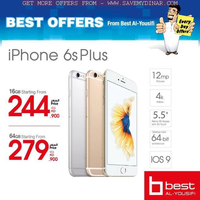 Top 10 Punto Medio Noticias   Iphone 6s Plus 32gb Rose Gold Price In