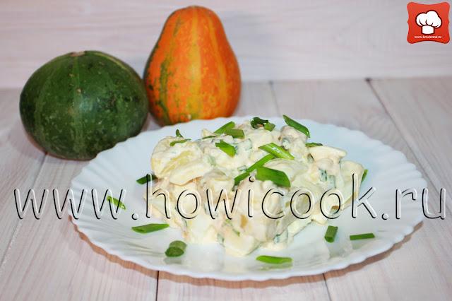 рецепт картофельного салата