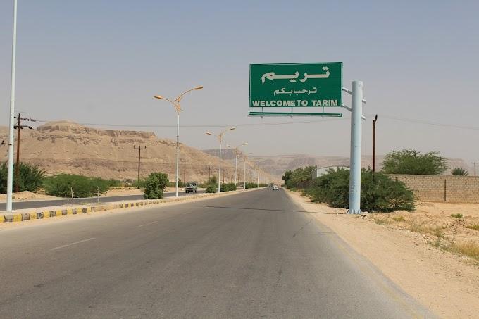 Mengenal Kota Tarim Di Negri Yaman