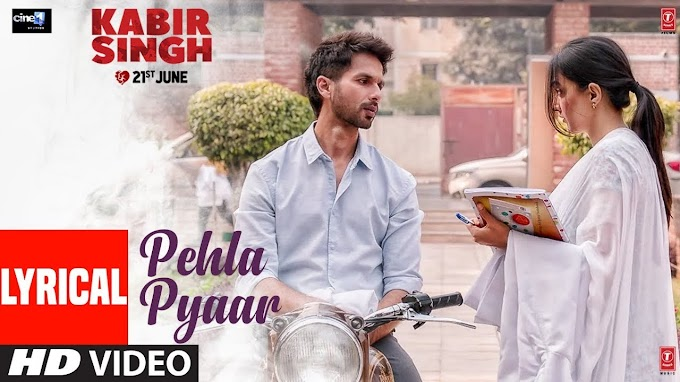 पहला पहला प्यार Pehla Pehla Pyaar Lyrics in Hindi by Armaan Malik – Kabir Singh