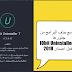 تنزيل برنامج حذف البرامج من جذورها IObit Uninstaller7.3 مفعل  اصدار 2018