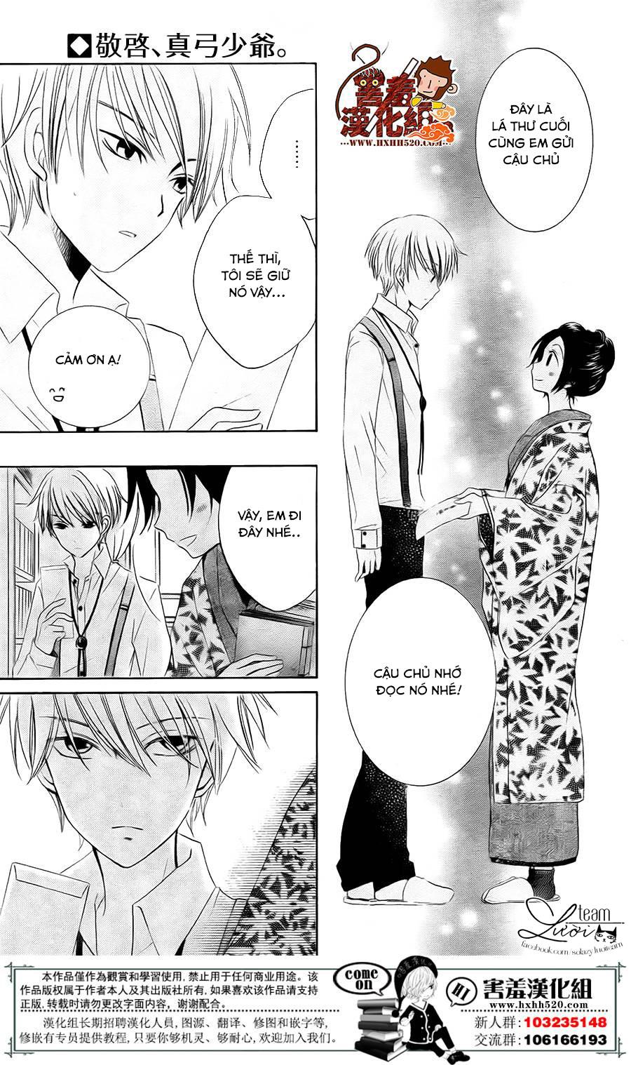 Haikei Mayumi-sama chap 3 - Trang 22