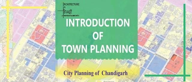 City planning of Chandigarh | चंडीगढ़ शहर प्लानिंग