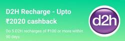 Paytm DishTv Offer - Get Up To Rs.2020 Cashback On D2H Recharge Offer