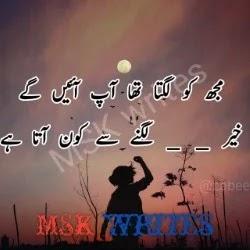 Best Sad Poetry