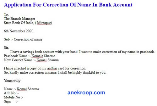 application for correction of name in bank account