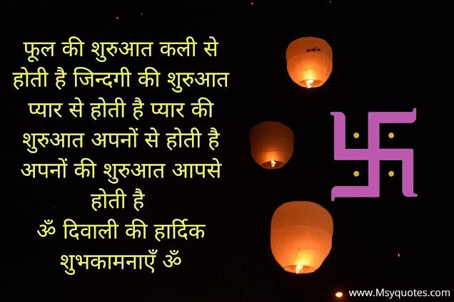 Dilwale Photo, Diwali Photo Download, Diwali Picture