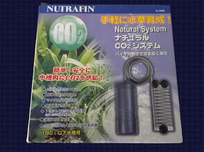 NUTRAFIN ナチュラルCO2システムパッケージ前面