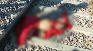 रेलवे क्रॉसिंग के पास रेल से कटा एक बृद्ध बेहद दर्द नाक हुई मौत