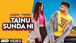 Tainu Sunda Ni Lyrics Kadir Thind