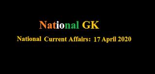 Current Affairs: 17 April 2020