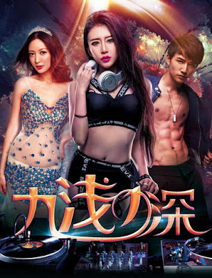 Download Jiu Qian Yi Shen (2016) WEBRip 720p Subtitle Indonesia
