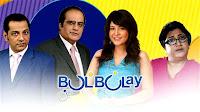 Bulbulay – ARY Digital – Episode 258