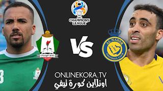 مشاهدة مباراة النصر والوحدات القادمة بث مباشر اليوم 26-04-2021 في دوري أبطال آسيا