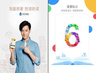 免費小說閱讀器 App! QQ閱讀 6.6.1.888 Apk (QQ Reader ) for Android Apps - 應用下載