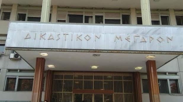 Nέα αναβολή στη δίκη για τον εμπρησμό στα κρατητήρια της Λάρισας