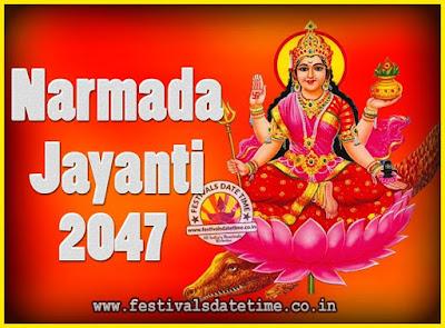 2047 Narmada Jayanti Puja Date & Time, 2047 Narmada Jayanti Calendar