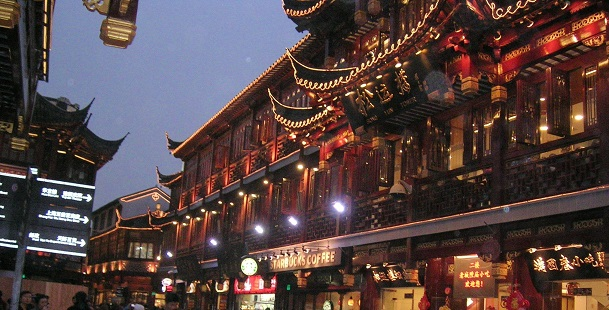上海の古い町の模造