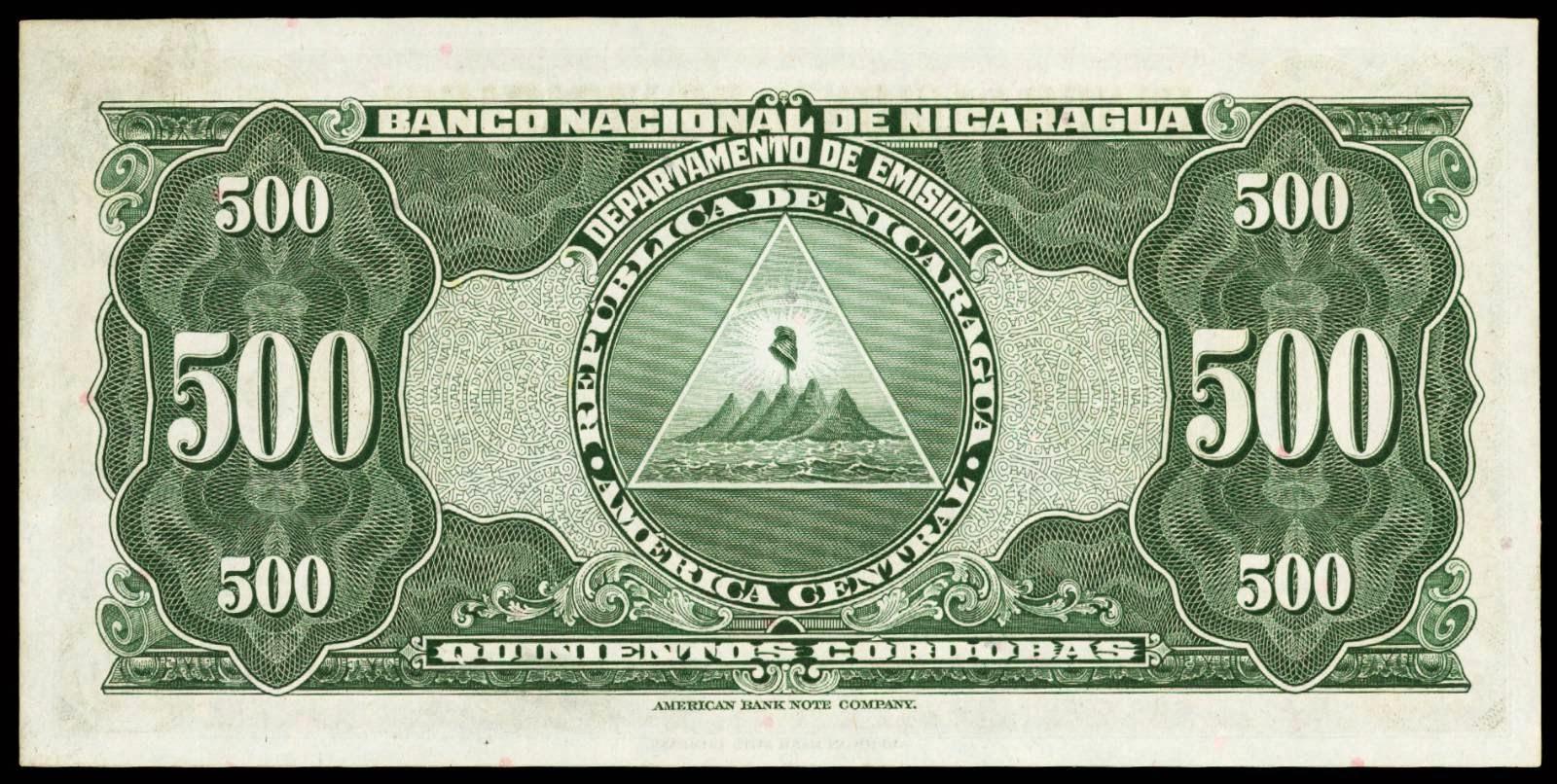 Nicaragua banknotes 500 Cordobas 1945 Coat of arms of Nicaragua