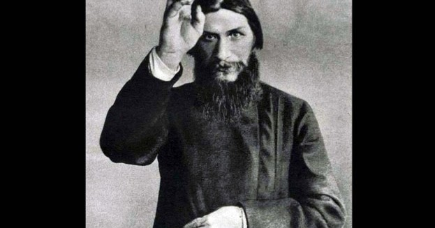 was rasputin to blame for the fall of the romanov dynasty? essay The fall of the romanov dynasty the romanov family ruled the russian empire for over 300 years until tsar alexander 3rd died in 1894 and was succeeded by his eldest son, nicholas 2nd.