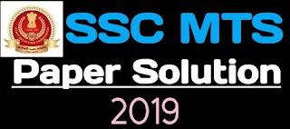 MTS Paper Solution 2019
