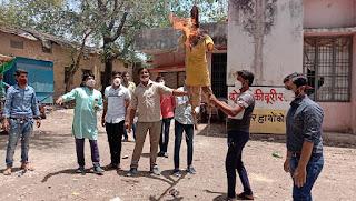 भाजपा युवा मोर्चा ने किया पूर्व मुख्यमंत्री कमलनाथ का पुतला दहन
