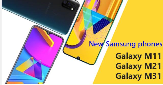 تسريبات جديدة عن المواصفات التقنية لهاتف شركة سامسونج الجديد Galaxy M21، وموعد إطلاقه وغير ذلك.