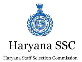 HSSC Recruitment - 534 Post Graduate Teacher - Last Date: 9th June 2021