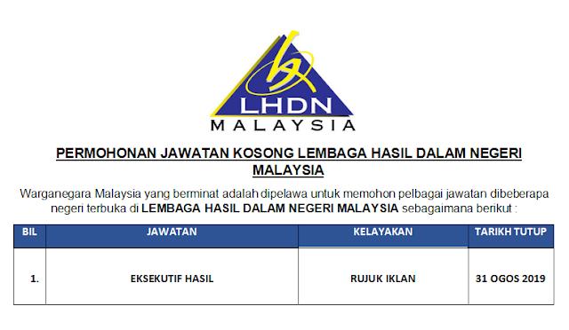 Permohonan Jawatan Kosong Lembaga Hasil Dalam Negeri Lhdn Terbuka Seluruh Negara 2019 Malaysia Kerjaya