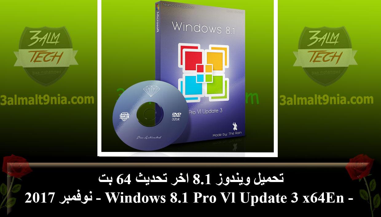 Windows 8.1 Pro Vl Update 3 x64 En - عالم التقنيه