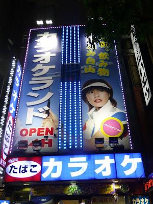 Faire un karaoké au Japon