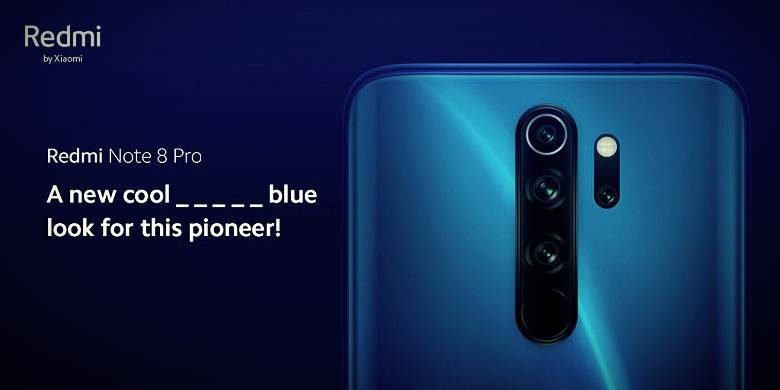 Xiaomi showed the new version of the best-selling Redmi Note 8 Pro