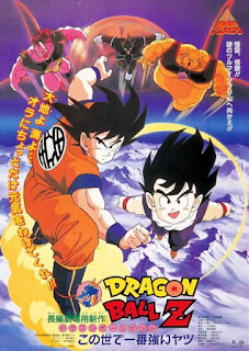 Dragon Ball Z: O Homem Mais Forte Do Mundo (1990) Torrent