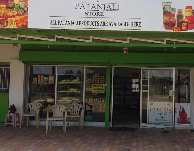 पतंजलि फ्रैंचाइज़ी स्टोर कैसे खोलें patanjali store kholne liye