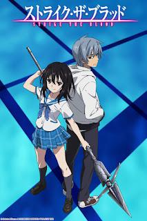 Strike the Blood (Anime)