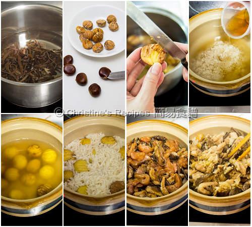 栗子雞煲仔飯 【好吃有味飯】 Claypot Rice with Chicken and Chestnuts | 簡易食譜 - 基絲汀: 中西各式家常菜譜