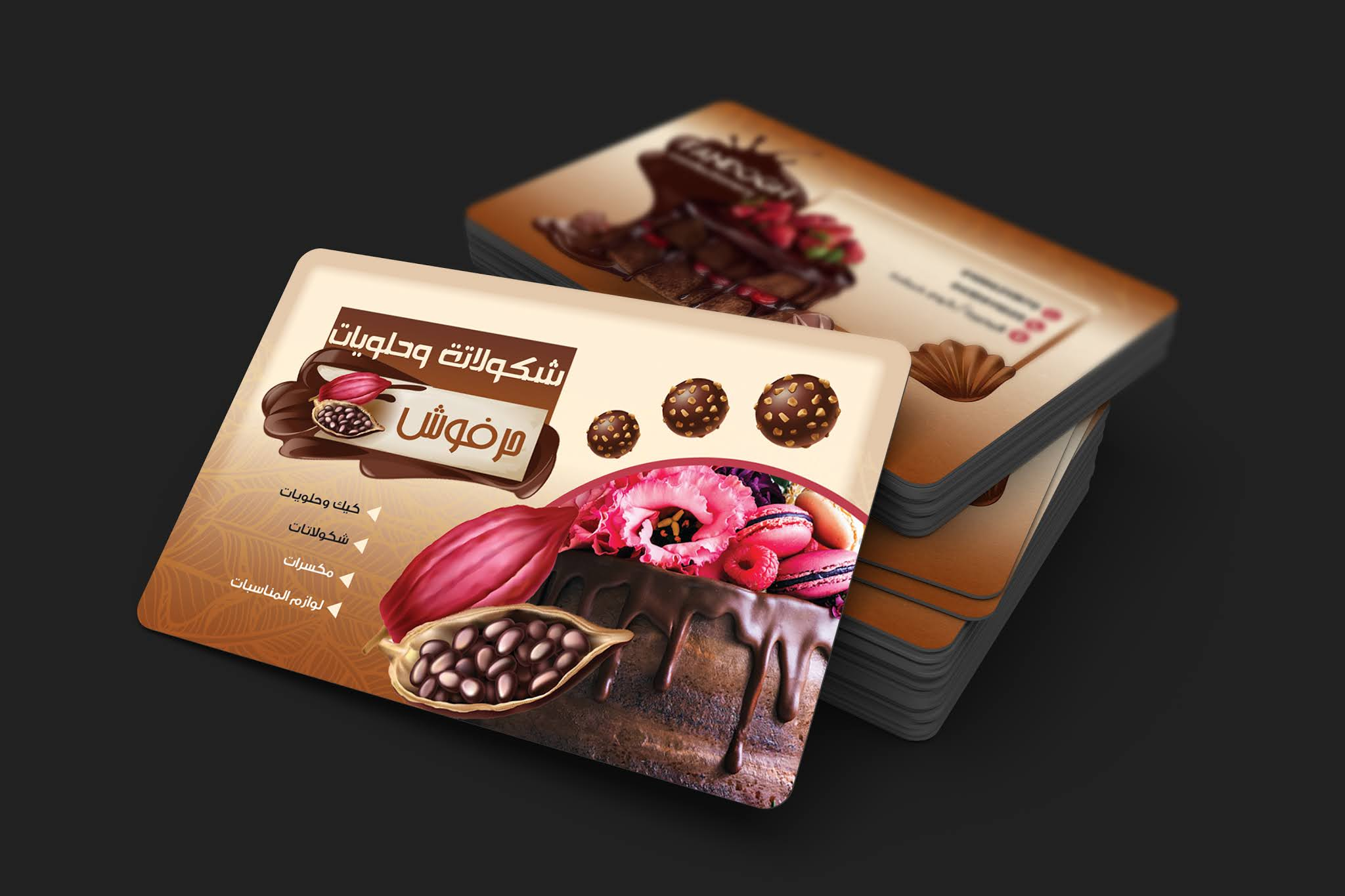 Download a personal card psd field of selling sweets
