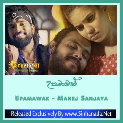 Upamawak - Manej Sanjaya Official Music Video.mp4