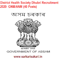 District Health Society Dhubri Recruitment 2020- GNM/ANM (40 Posts)